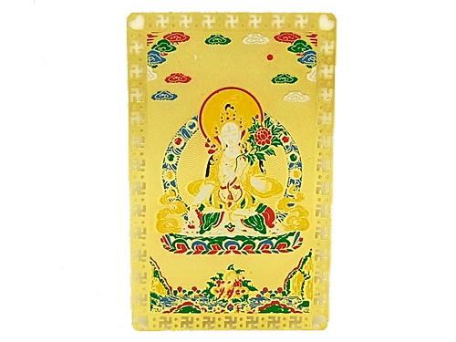 card-metalic-tara-alba1