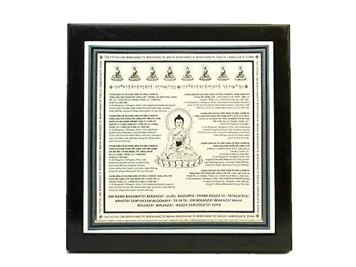 placa-celor-7-buddha-ai-medicinei2