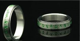 tara-verde-inel