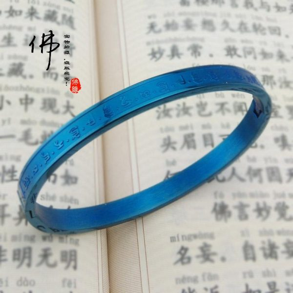 009 Blue Medicine Buddha initiation mantra bracelet heart illnesses and health Kangping An Body opening couple models of men and women yard
