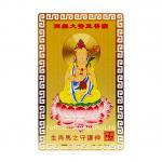 Card Cal fata bg alb