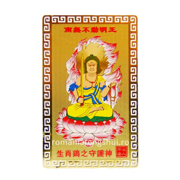 Card Cocos fata bg alb