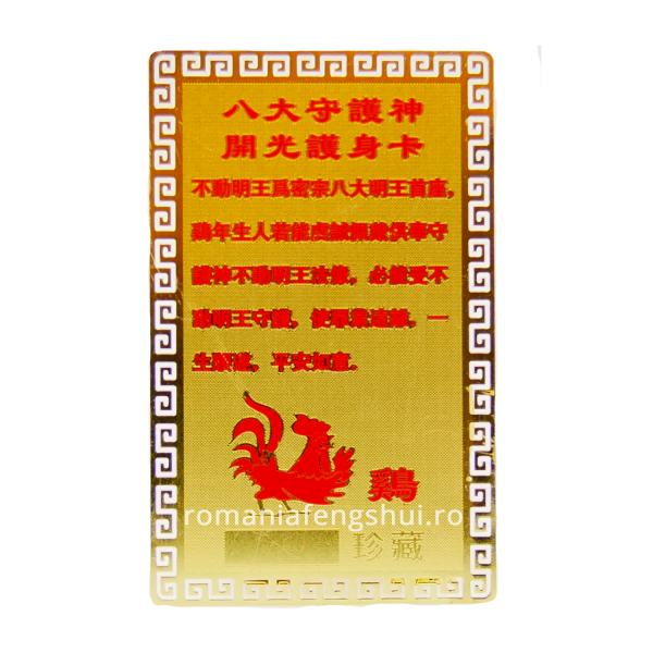 Card Cocos spate bg alb