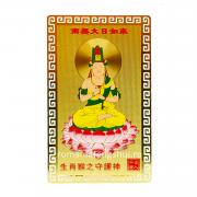 Card Maimuta fata bg alb