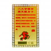 Card Maimuta spate bg alb