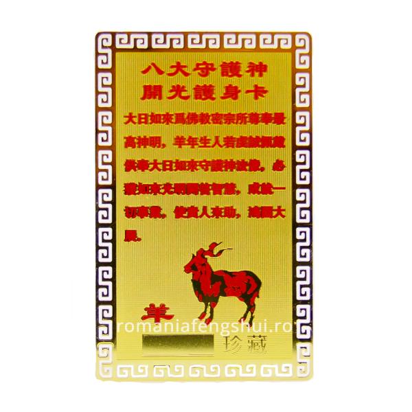 Card Oaie spate bg alb