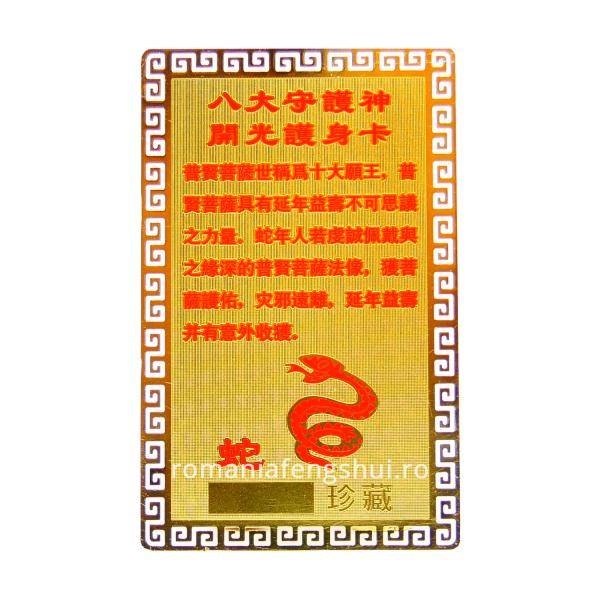 Card Sarpe spate bg alb