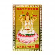 Card Sobolan fata bg alb