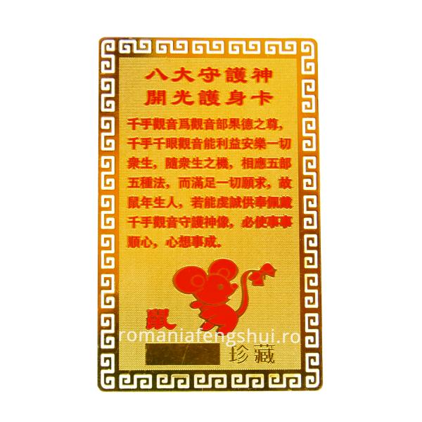 Card Sobolan spate bg alb