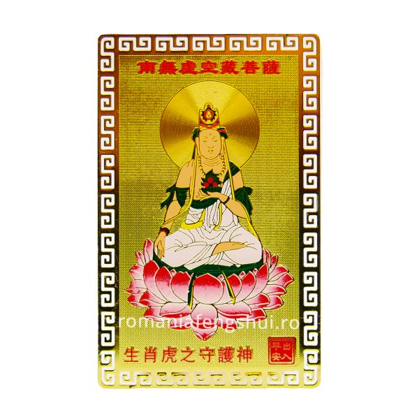 Card Tigru fata bg alb